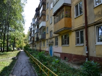 Perm, Studencheskaya st, house 5. Apartment house