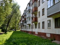 Perm, Studencheskaya st, house 15. Apartment house