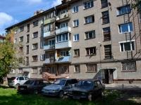 Пермь, улица Студенческая, дом 18. многоквартирный дом