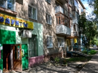 Perm, Studencheskaya st, house 24. Apartment house