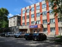Perm, dental clinic №2, Studencheskaya st, house 32