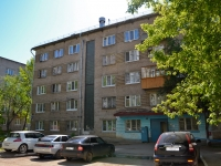 Perm, Lyakishev st, house 6. Apartment house