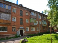 Perm, Lyakishev st, house 10. Apartment house