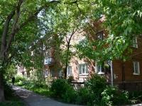 Пермь, улица Лякишева, дом 10. многоквартирный дом