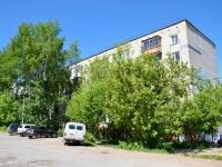 Пермь, улица Подольская, дом 35. многоквартирный дом