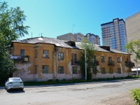 Perm, Podolskaya st, house 36. Apartment house