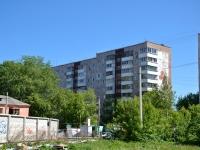 Пермь, улица Пономарёва, дом 4. многоквартирный дом