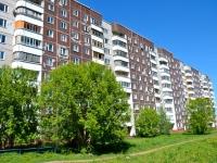 Пермь, улица Пономарёва, дом 8. многоквартирный дом