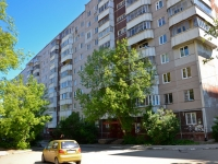 Perm, Ponomarev st, house 12. Apartment house