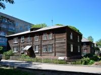 Пермь, улица Пономарёва, дом 56А. многоквартирный дом