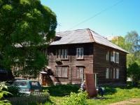 Пермь, улица Пономарёва, дом 56. многоквартирный дом
