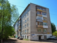 Perm, Ponomarev st, house 65. Apartment house