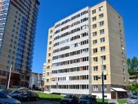 Пермь, улица Пономарёва, дом 75. многоквартирный дом