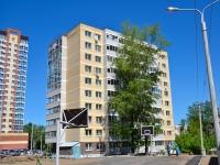Пермь, улица Пономарёва, дом 79. многоквартирный дом
