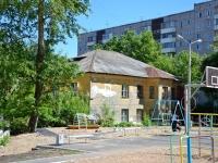 Пермь, улица Пономарёва, дом 81. многоквартирный дом