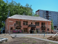 Perm, Ponomarev st, house 83. vacant building