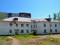 Perm, Ponomarev st, house 87. Apartment house