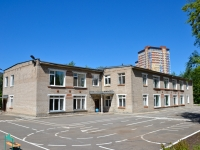 彼尔姆市, 幼儿园 №319, Ponomarev st, 房屋 91