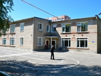 Пермь, детский сад №319, улица Пономарёва, дом 91