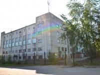 Пермь, Рабочая ул, дом 9