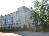 Perm, sport center СПАРТАК, Rabochaya st, house 9