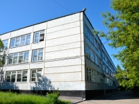 Пермь, школа №120, улица Рабочая, дом 13