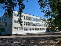 Perm, school №120, Rabochaya st, house 13