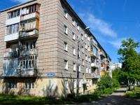 Perm, Rabochaya st, house 21. Apartment house