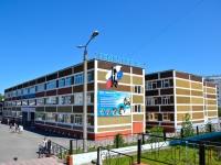 Пермь, гимназия №2, улица Старцева, дом 1А