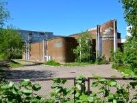 彼尔姆市, 学校 №135, Startsev st, 房屋 9