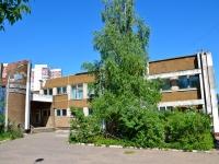 Пермь, школа №135, улица Старцева, дом 9