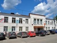 "Perm, shopping center ""1905"", 1905 goda st, house 2"