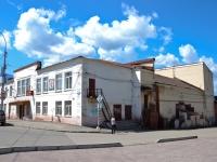 """彼尔姆市, 购物中心 """"1905"""", 1905 goda st, 房屋 2"""