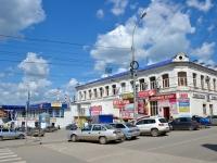 """Пермь, улица 1905 года, дом 2. торговый центр """"1905"""""""