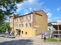 Пермь, улица 1905 года, дом 3. спортивная школа ДЮСШОР по гребным видам спорта
