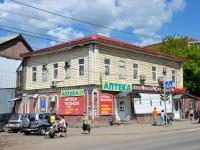 Пермь, улица 1905 года, дом 6. многофункциональное здание