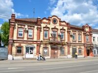 Пермь, улица 1905 года, дом 10. многофункциональное здание