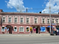 Perm, 1905 goda st, house 12. store