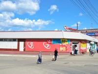 彼尔姆市, 超市 Пятёрочка, 1905 goda st, 房屋 14