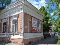 Perm, museum Музей Мотовилихинского завода, 1905 goda st, house 20