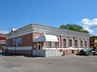 彼尔姆市, 博物馆 Музей Мотовилихинского завода, 1905 goda st, 房屋 20
