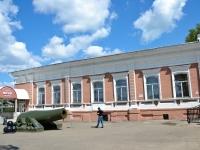 Пермь, улица 1905 года, дом 20. музей Музей Мотовилихинского завода