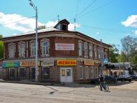 Пермь, улица 1905 года, дом 31. многофункциональное здание