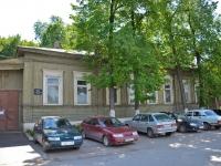 Пермь, улица 1905 года, дом 35А. правоохранительные органы