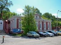 Пермь, улица 1905 года, дом 37. музей Мемориальный дом-музей Н.Г. Славянова