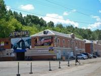 Пермь, улица 1905 года, дом 45. бытовой сервис (услуги) УралАвтоКом