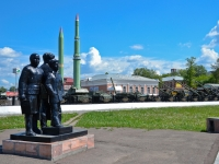 Пермь, улица 1905 года. памятник героям тыла