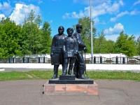 Пермь, памятник героям тылаулица 1905 года, памятник героям тыла