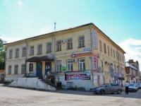 彼尔姆市, Krasnaya square, 房屋 2. 居民就业中心