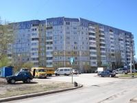 Пермь, улица Восстания, дом 8. многоквартирный дом